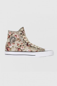 Sneaker Rokoko